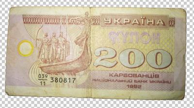 Клипарт деньги: 200 купонов карбованцев Украины, для Фотошоп в PSD и PNG, без фона
