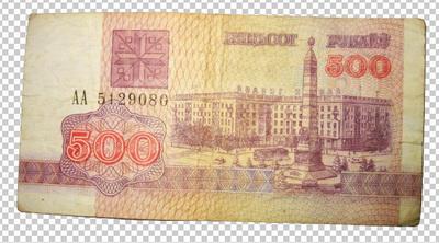 Клипарт деньги — 500 рублей Беларусь, для Фотошоп в PSD и PNG, без фона
