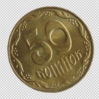 Клипарт монета 50 копеек Украина, для Фотошоп в PSD и PNG, без фона
