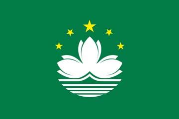 Клипарт флаг Макао, для Фотошоп в PSD и PNG, без фона
