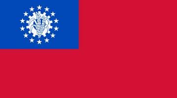 Клипарт флаг Мьянмы, для Фотошопа в PSD и PNG, без фона