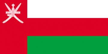Клипарт флаг Омана, для Фотошопа в PSD и PNG, без фона