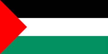 Клипарт флаг Палестины, в PSD и PNG, без фона