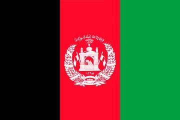 Клипарт флаг Афганистана, для Фотошоп в PSD и PNG, без фона