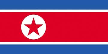 Клипарт флаг Северной Кореи, для Фотошоп в PSD и PNG, без фона