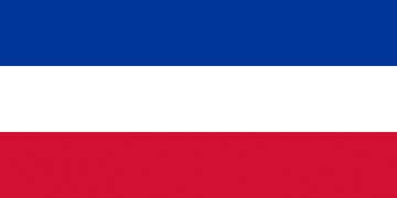 Клипарт флаг Сербии и Черногории, для Фотошоп в PSD и PNG, без фона