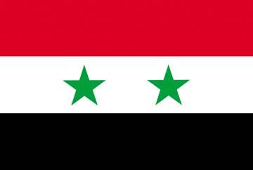 Клипарт флаг Сирии, для Фотошоп в PSD и PNG, без фона