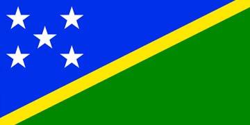 Клипарт флаг Соломоновых Островов, для Фотошоп в PSD и PNG, без фона