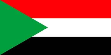 Клипарт флаг Судана, для Фотошоп в PSD и PNG, без фона