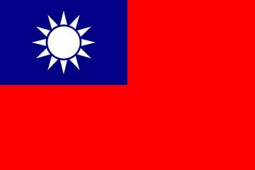 Клипарт флаг Тайваня, для фотошоп, PSD и PNG без фона