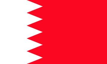 Клипарт флаг Бахрейна, для Фотошопа в PSD и PNG, без фона
