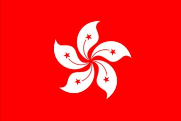 Клипарт флаг Гонконга, для Фотошоп в PSD и PNG, без фона