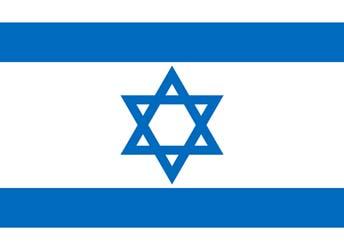 Клипарт флаг Израиля, для Фотошопа в PSD и PNG, без фона