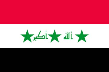 Клипарт флаг Ирака, для фотошоп, PSD и PNG без фона