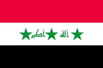 Клипарт флаг Ирака, для Фотошопа в PSD и PNG, без фона