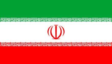 Клипарт флаг Ирана, для Фотошопа в PSD и PNG, без фона