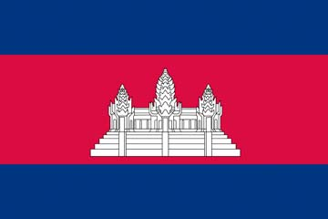Клипарт флаг Камбоджи, для фотошоп, PSD и PNG без фона