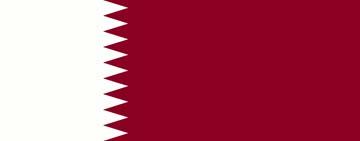 Клипарт флаг Катара, для Фотошопа в PSD и PNG, без фона