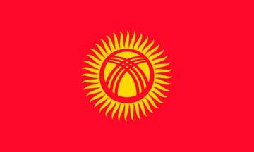 Клипарт флаг Киргизии, для Фотошоп в PNG и PSD, без фона