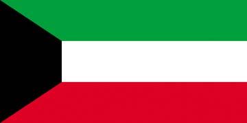 Клипарт флаг Кувейта, для Фотошопа в PSD и PNG, без фона