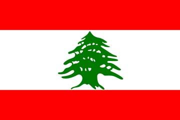 Клипарт флаг Ливана, для Фотошоп в PSD и PNG, без фона