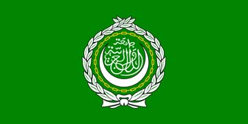 Клипарт флаг Лиги Арабских Государств (ЛАГ), для Фотошоп в PSD и PNG, без фона