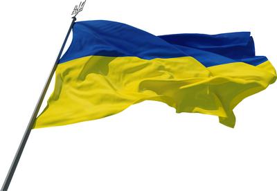 Клипарт флаг Украины, для Фотошоп в PSD и PNG, без фона