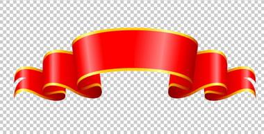 Клипарт красная ленточка, для Фотошоп в PSD и PNG, без фона